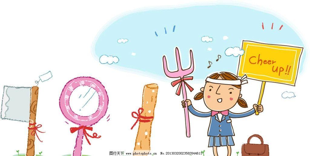 勤奋学习 棒棒糖 斧头 卡通学生 可爱学生 学习园地 卡通小孩