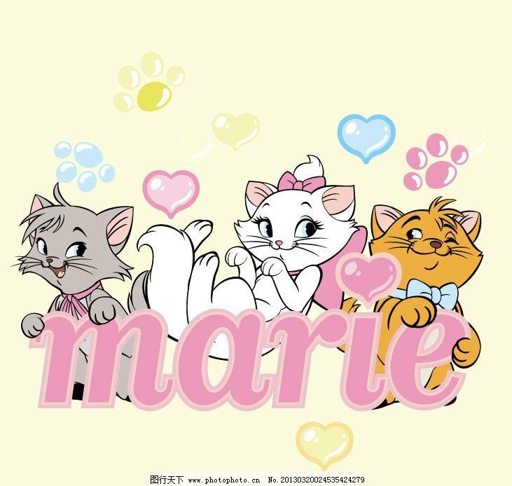 可爱猫咪卡通矢量图 可爱 猫 卡通 心 甜美 粉色 三只猫咪 家禽家畜