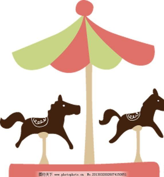 旋转木马 旋木 彩色 广告设计 矢量