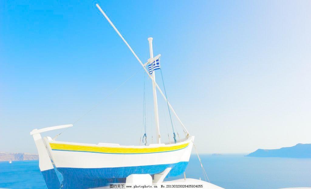 希腊美景图片