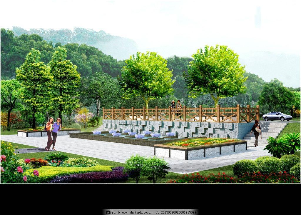 园林景观效果图 园林景观设计 psd源文件 景观设计 园林设计 小品设计