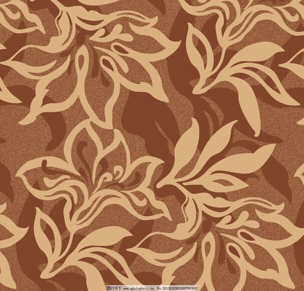 满铺地毯 地毯 花纹 树叶 psd分层素材 源文件 300dpi psd