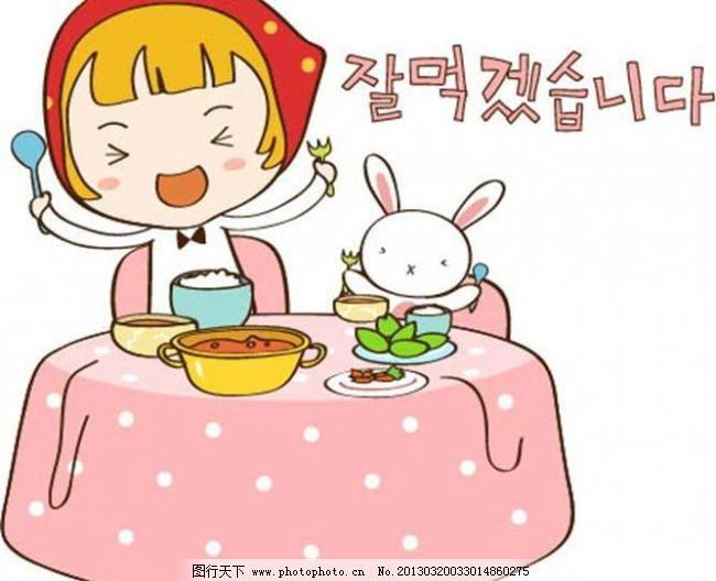插画 吃饭 动漫 动漫设计 动漫玩偶 儿童世界 广告设计 吃饭矢量素材