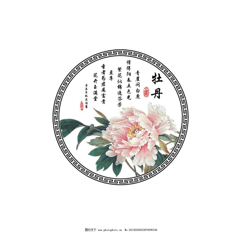 国画牡丹 牡丹图 国画 重彩 古代名画 绶带 工笔牡丹 现代 工笔 花鸟