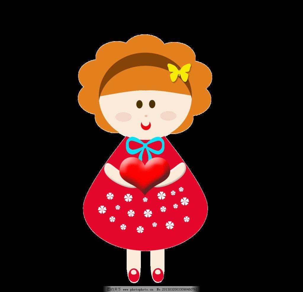 卡通娃娃 女孩 红心 动漫女孩 源文件