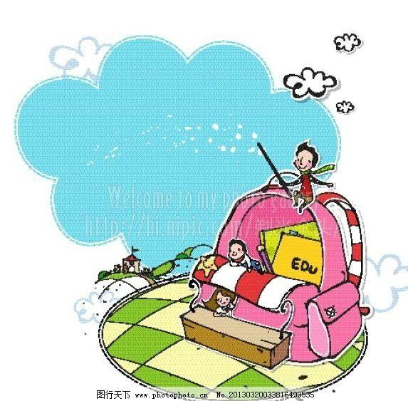 卡通儿童 卡通 小孩 儿童 儿童梦想 书包 上学 卡通插画 矢量素材