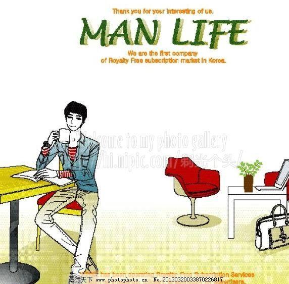 坐着餐厅 青少年 手绘青年 大男孩 男孩生活 时尚男孩 插画 休闲生活