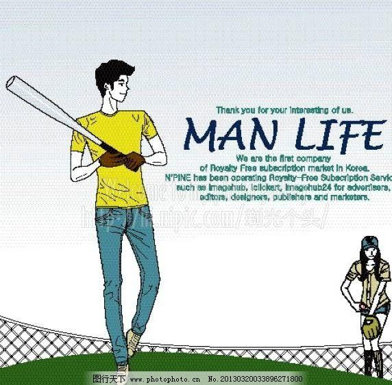 打棒球 青少年 手绘青年 运动生活 时尚男孩 插画 休闲生活 卡通插画