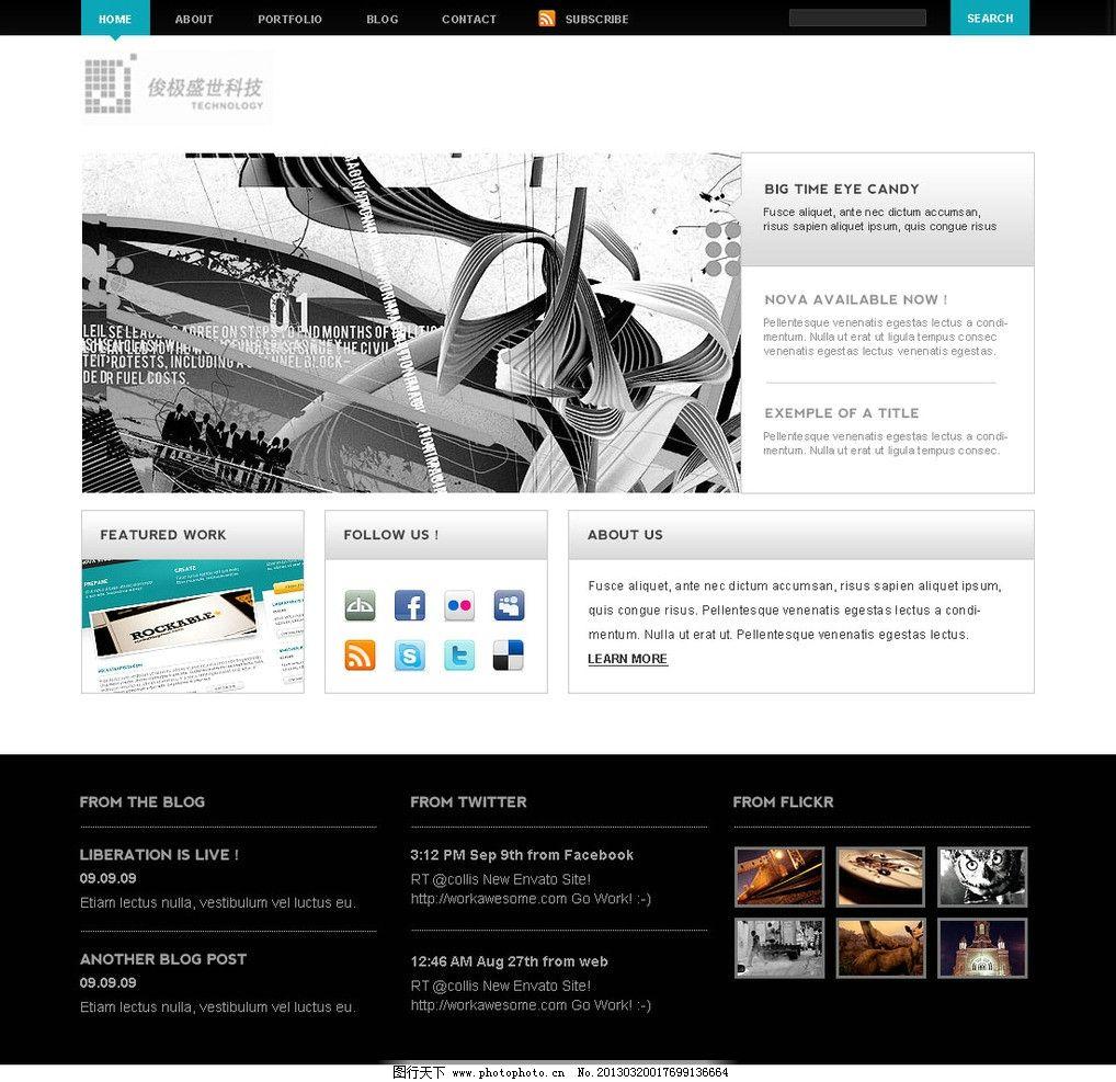 高端网站设计 创意 平面设计 高级网站 其他模板 网页模板 源文件