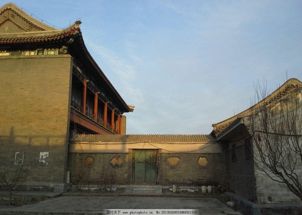 老北京四合院 灰瓦 灰墙 低矮破旧 北方建筑 北京行 国内旅游 旅游
