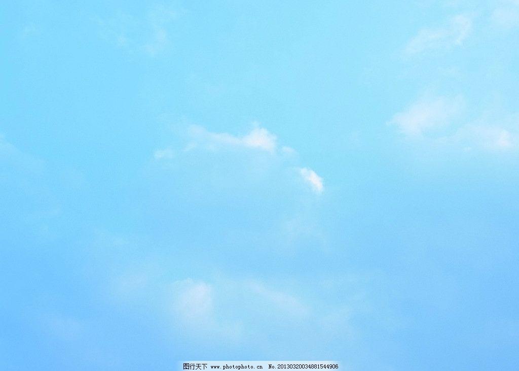 淡蓝天空图片图片