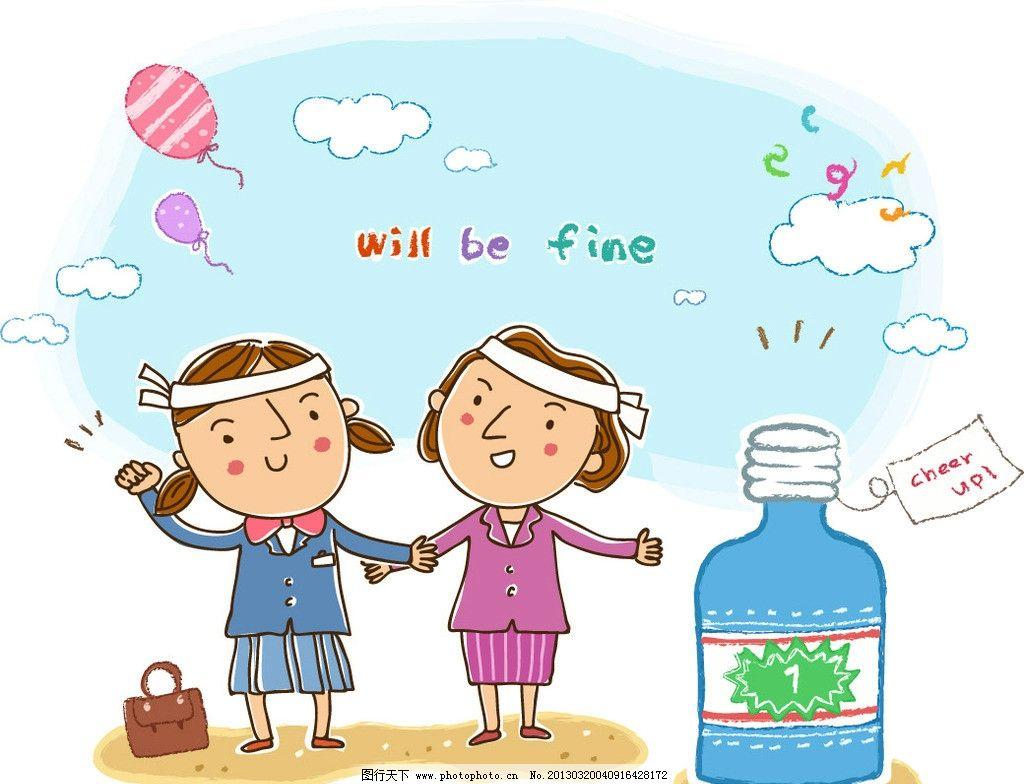 卡通小孩 可爱孩子 小孩子 小男孩 小女孩 卡通儿童 卡通插画 插画