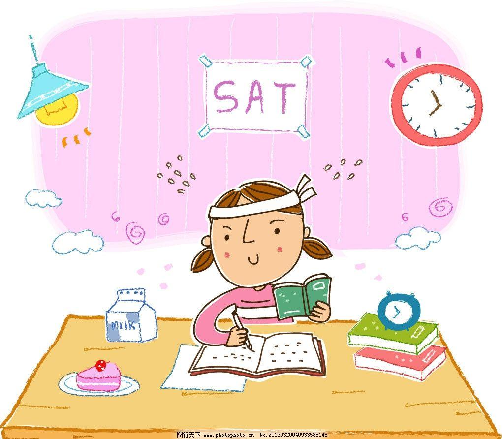 做功课 学习 写字 复习 卡通小孩 可爱孩子 小孩子 小男孩 小女孩