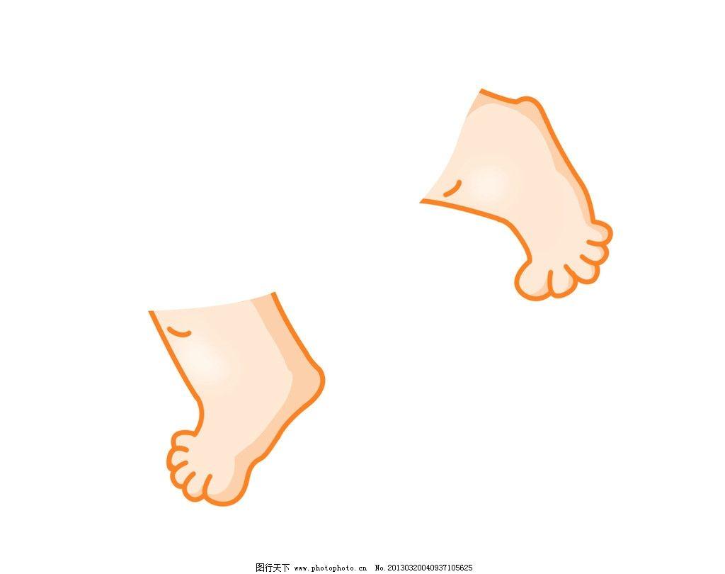 小脚丫 小熊 可爱 卡通 彩色 手绘 儿童幼儿 人物图库 设计 300dpi