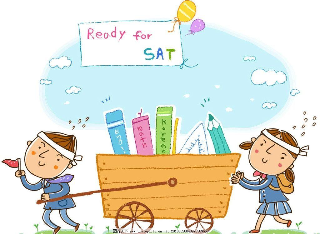 卡通学生 可爱学生 学习园地 卡通小孩 可爱孩子 小孩子 小男孩 小