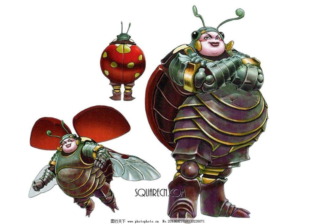 游戏设计 金龟子 蝴蝶结 美女 游戏动物设计 动物 男人 怪物 游戏人物