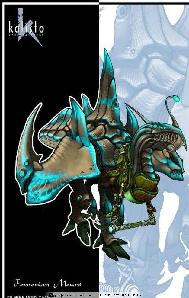 动物 怪物 游戏人物设计 网络游戏 游戏原画 蝙蝠 龙 游戏人物线描