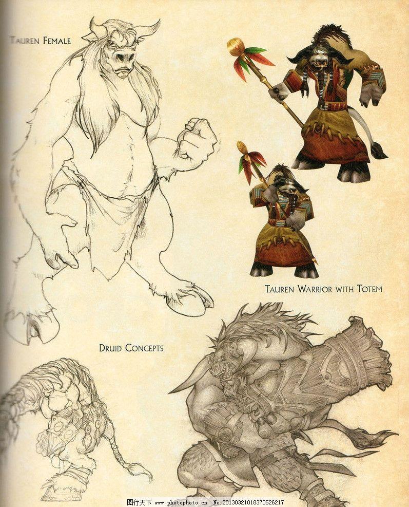 游戏动物设计图片