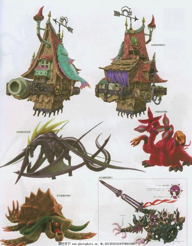 动物 怪物 游戏人物设计 网络游戏 游戏原画 蝙蝠 龙 游戏人物线描 速