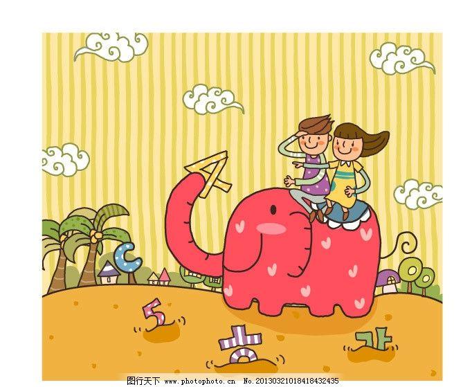 动物园 大象 卡通大象 情侣 游乐园 儿童 儿童插画 快乐时光 儿童绘画