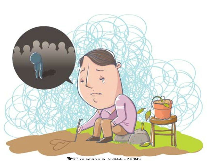 儿童观察盆栽卡通图片