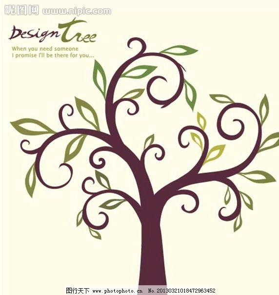 大树 树木 树叶 绿叶 绿植 植物 插画 水墨 水彩 背景画 动漫 卡通 梦