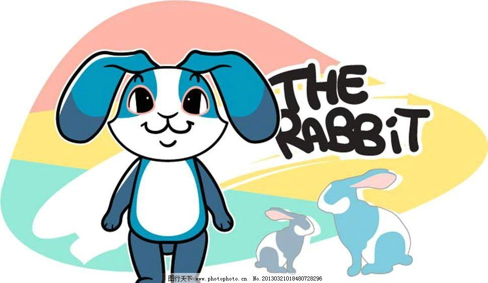 兔子 插画 水墨 水彩 背景画 动漫 卡通 梦幻 图画素材 梦幻素材 童话