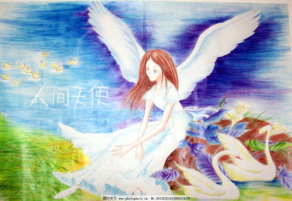 海报 学生 手绘 活动 宣传 绘画书法 文化艺术 设计 230dpi jpg