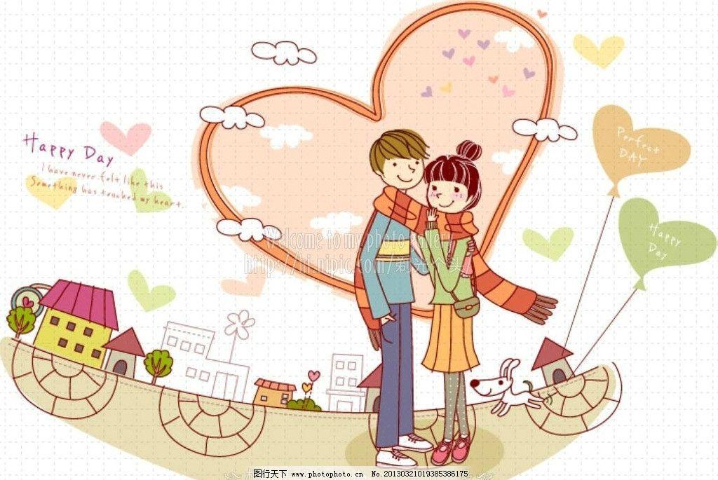 卡通情侣 谈恋爱 拍拖 浪漫 围巾 情侣围巾 心形 情侣 情人 情人节图片