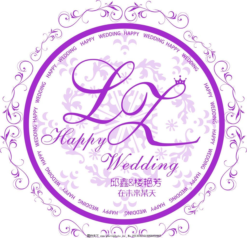婚礼logo 紫色花纹 欧式花纹 欧式花边 欧式边框 底纹 标识标志图标