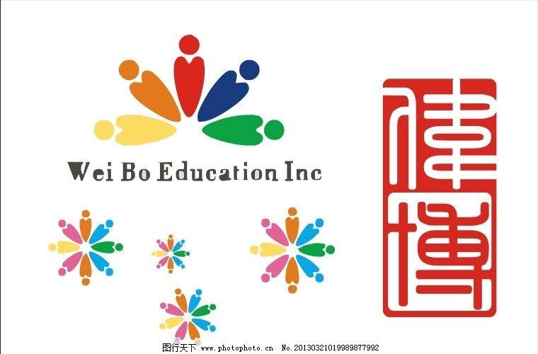 教育中心logo 团结 团队 汇聚      vi cis 视觉 设计 标志 字体 字形