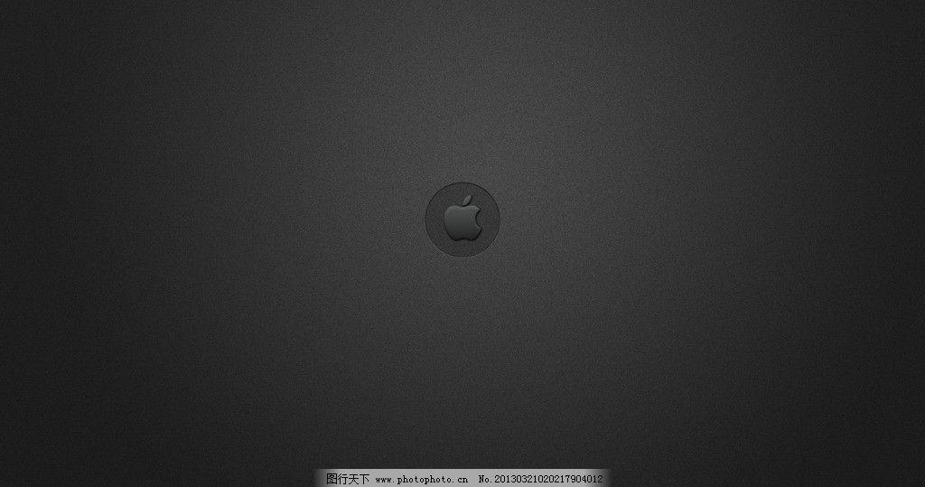 mac 壁紙 桌面 wallpaper 高清 背景底紋 底紋邊框 設計 28dpi bmp