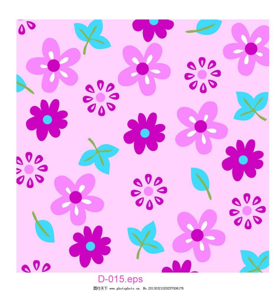 花纹 花朵 平铺 背景 底纹 底花 底纹背景 底纹边框 矢量 eps