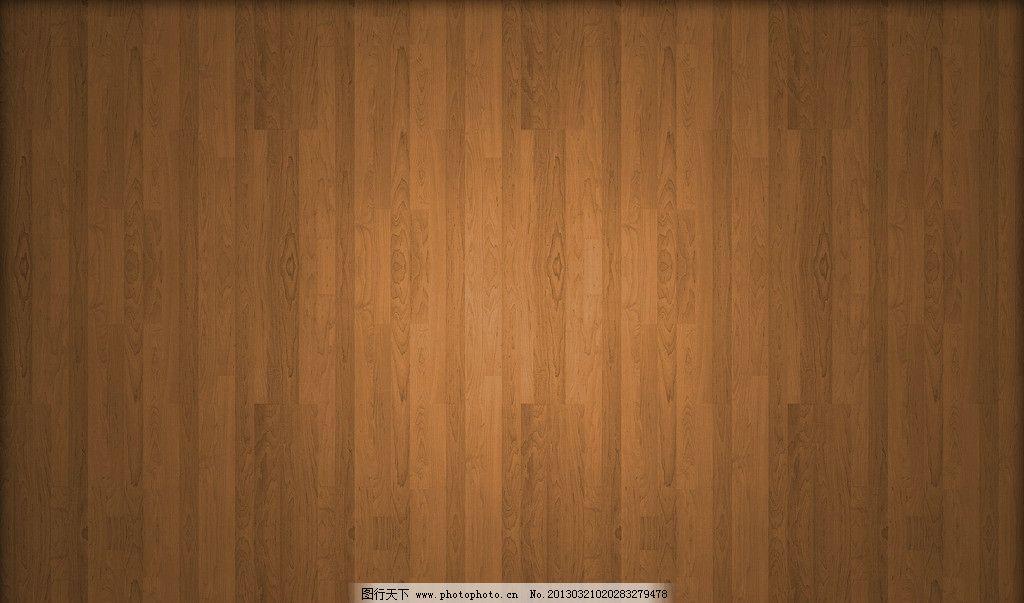 mac 木纹壁纸图片