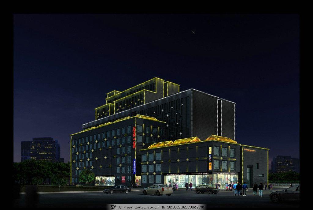 新时代广场亮化 广场亮化 夜景素材 led效果图 点光源 建筑设计 环境