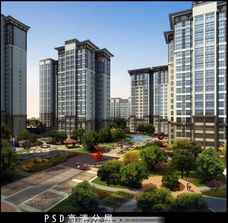 景观效果图 高层住宅效果图 住宅楼效果图 中式风格建筑 新中式建筑