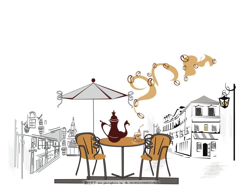 街头咖啡馆 商业 休闲 手绘 漫画 矢量