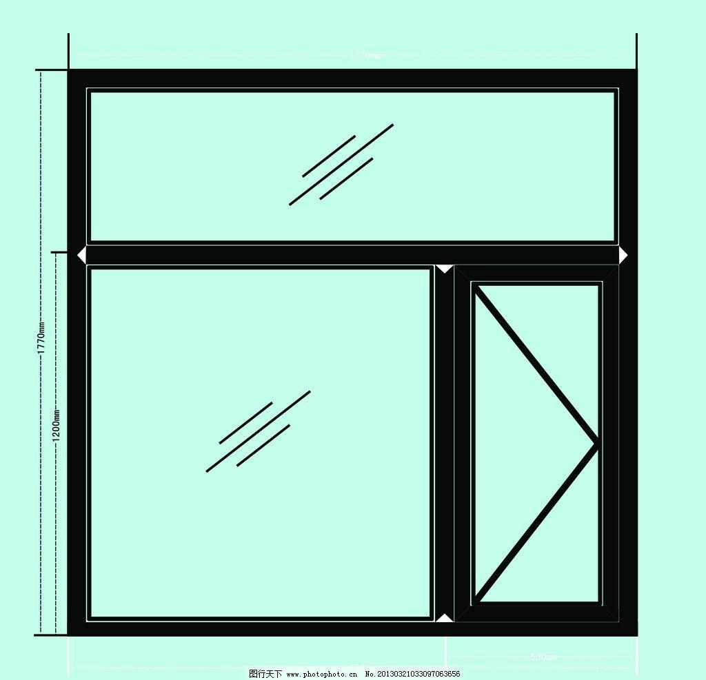 窗户框架图片