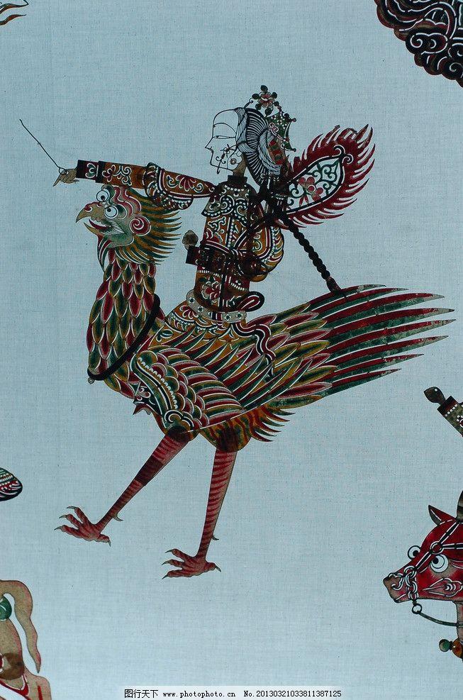 皮影 国画 人物画 传统 民族 美术资料 图片素材 其他 设计 300dpi