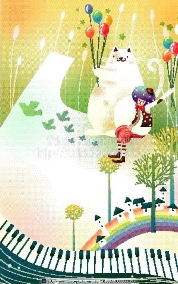 弹钢琴 钢琴按键 彩色气球 彩虹 卡通小屋 卡通猫 卡通插画 矢量素材
