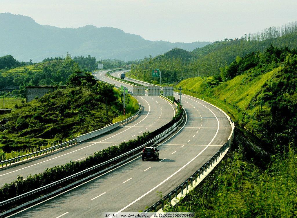 高速公路 道路 风景 公路 绿山 树林 自然风景 自然景观 摄影 543dpi