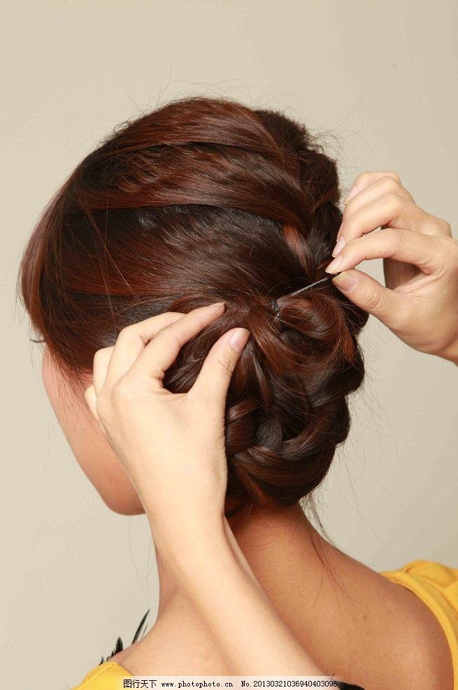 美女编发 时尚 美女 发型 编发 发色 新娘盘发 编发过程 图片素材图片