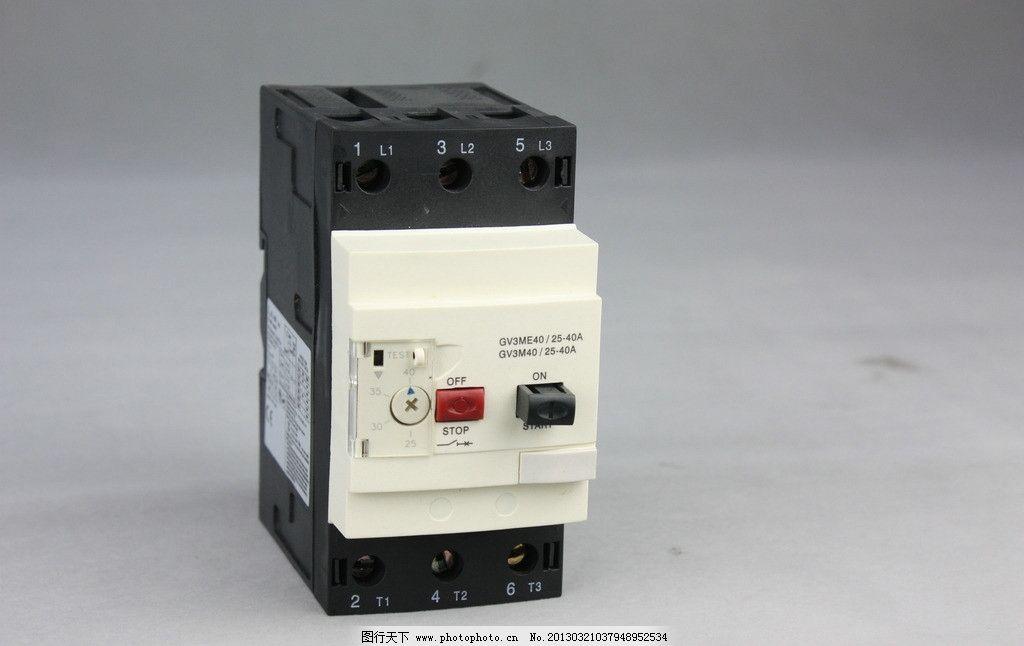 电动机保护器 工业部件