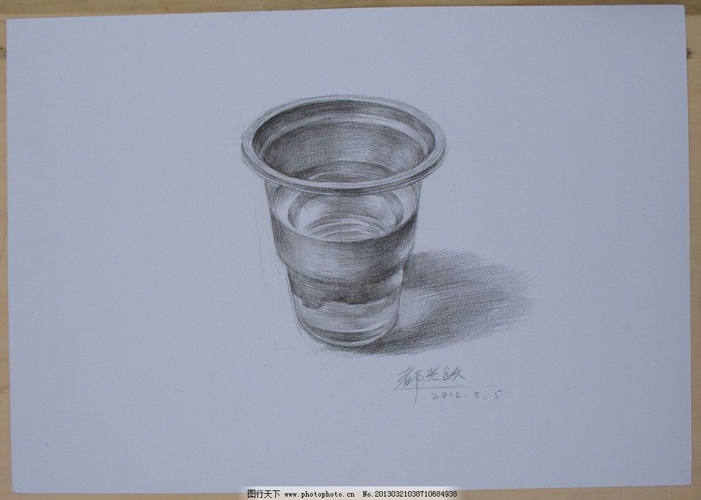 素描静物单体 水杯图片