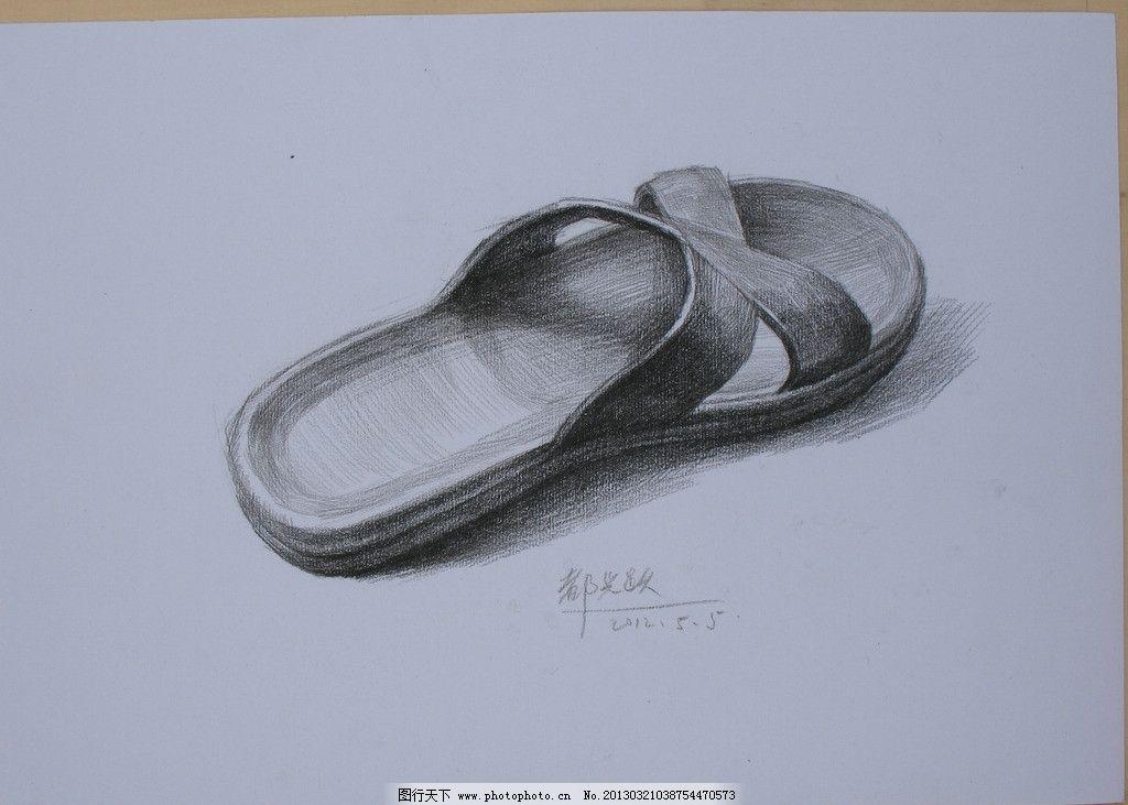 素描静物单体 拖鞋图片