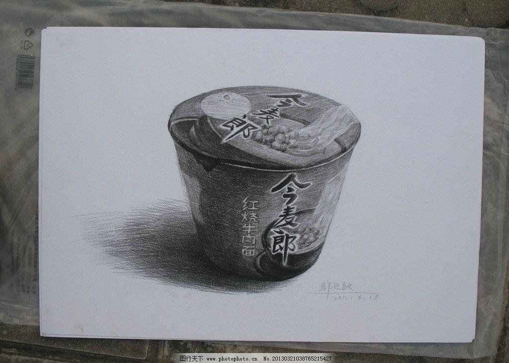 素描静物 单体图片