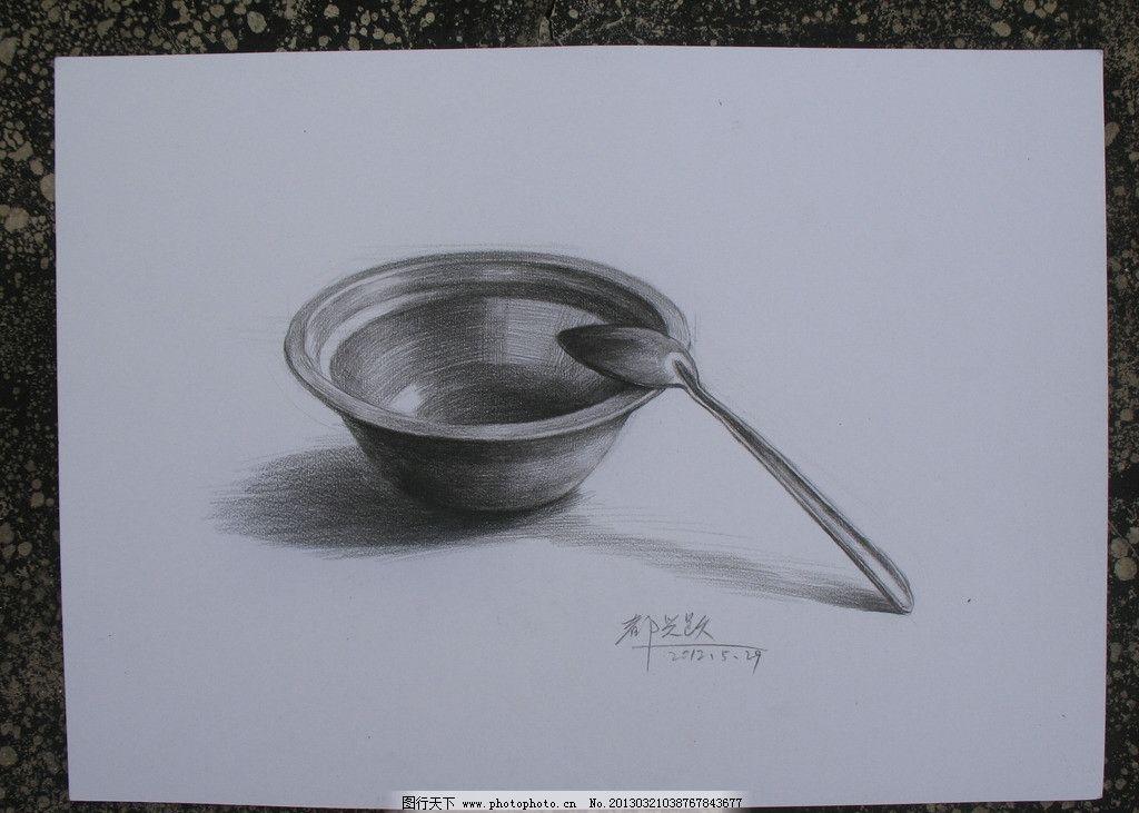 素描静物 不锈钢 单体不锈钢 单体生活物品 不锈钢碗 汤匙 结构素描