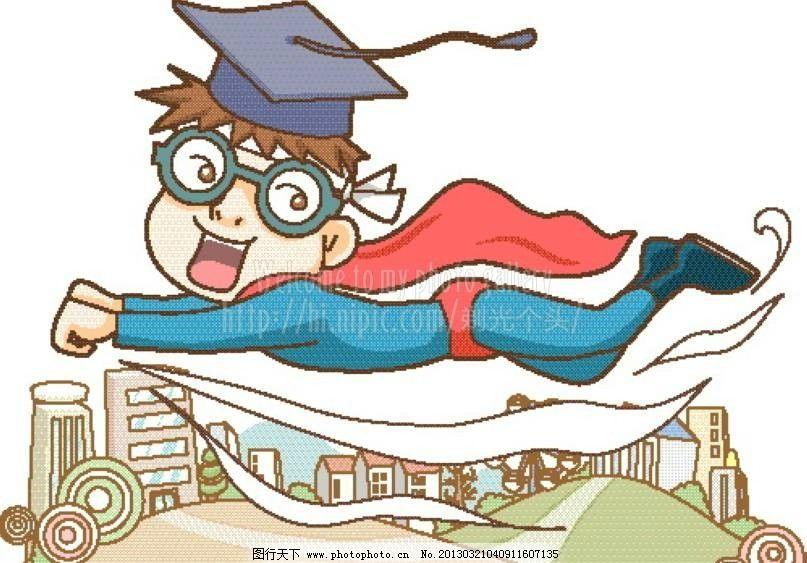 超人 学生 毕业生 学校建筑 校园 男学生 卡通儿童 儿童幼儿 矢量人物