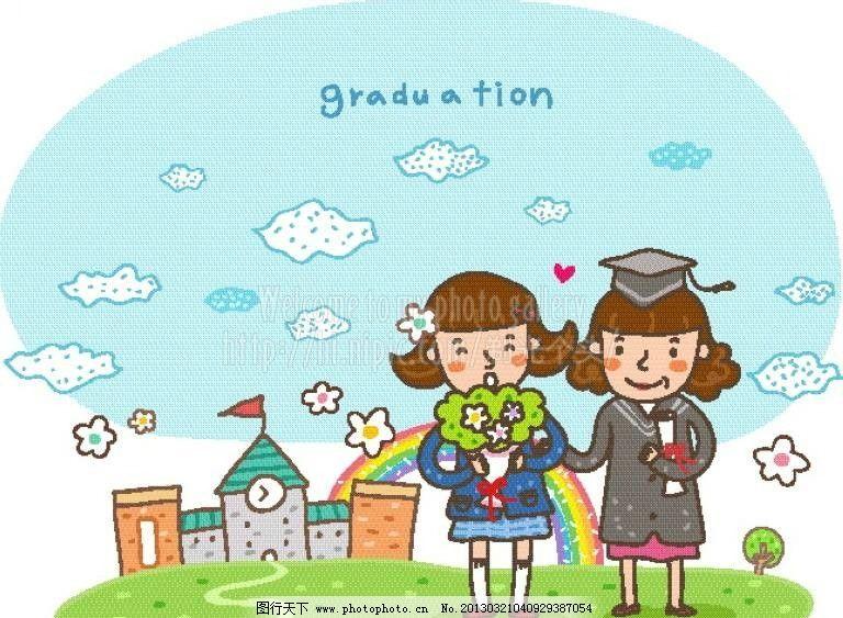 毕业生 毕业 学生 毕业典礼 卡通小孩 卡通孩子 卡通人物 卡通女孩