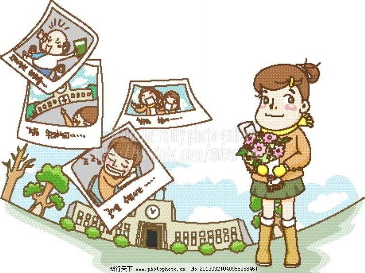 卡通女孩 卡通孩子 学校生活照